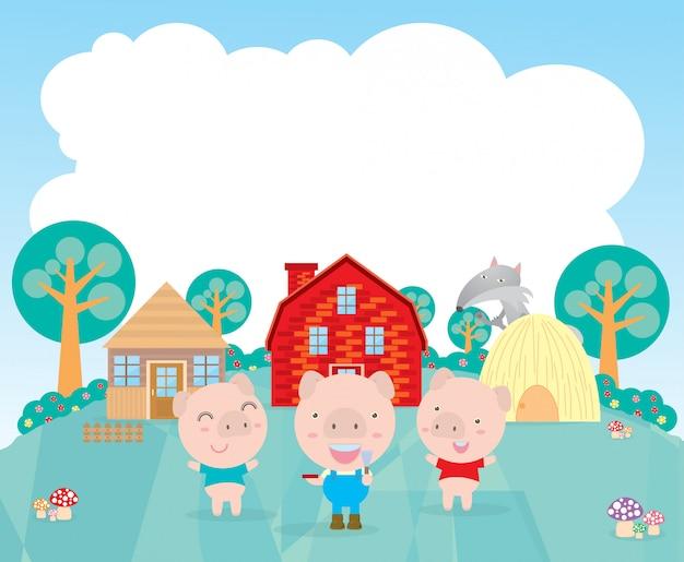 子供、イラストの三匹の子ぶたの物語