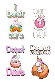 Симпатичные кокосы с единорогом и пончиками
