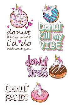 かわいいユニコーンとドーナツの引用符