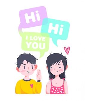 かわいい愛バレンタインカップル落書き