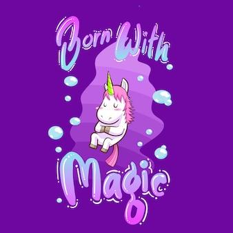 魔法のかわいいユニコーン
