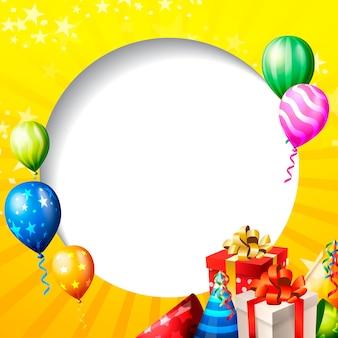 Празднование дня рождения фон, воздушный шар