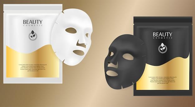 黒と白の顔用化粧品マスク