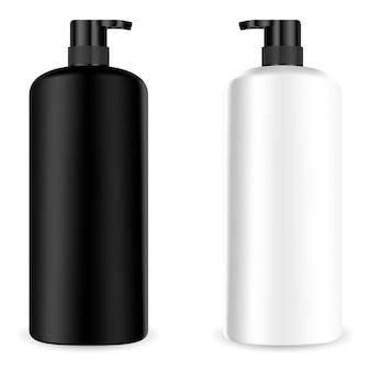 ポンプディスペンサーボトル。化粧品容器のモックアップ。