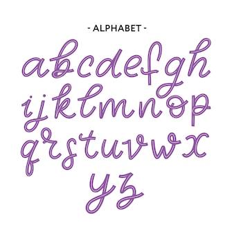 手描き書体セット白で分離