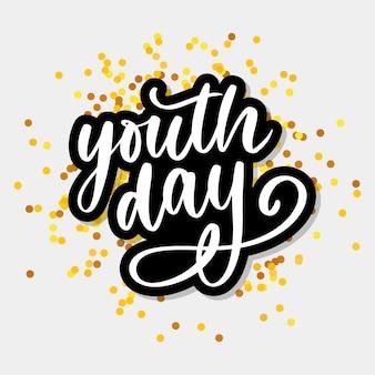 国際青春日黄色スローガンのレタリング