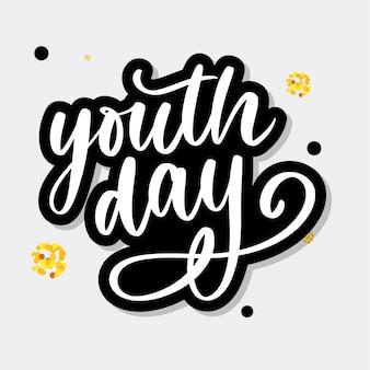 国際青春日黄色背景スローガンのレタリング