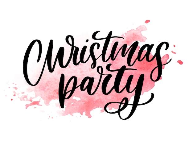 クリスマスパーティーのポスターテンプレート。手書きのレタリング、輝くタイポグラフィスローガン