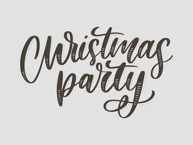 クリスマスパーティーのポスターテンプレート。手書きのレタリング、輝くタイポグラフィ。