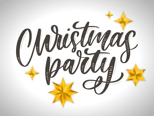 クリスマスパーティー手書きレタリング、輝くタイポグラフィ。