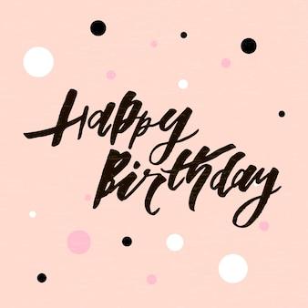 お誕生日おめでとうフレーズでレタリング。ピンクのファッションのグリーティングカード