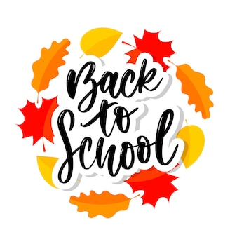 学校に戻る秋