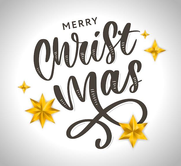 金色の星とビーズで飾られたメリークリスマス書道碑文。