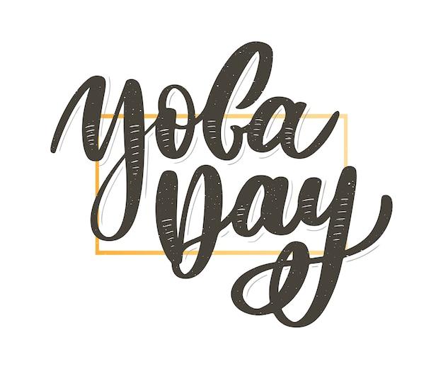Международный день йоги