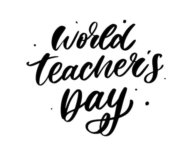 書道ブラシイラストをレタリング世界教師の日のためのポスター。