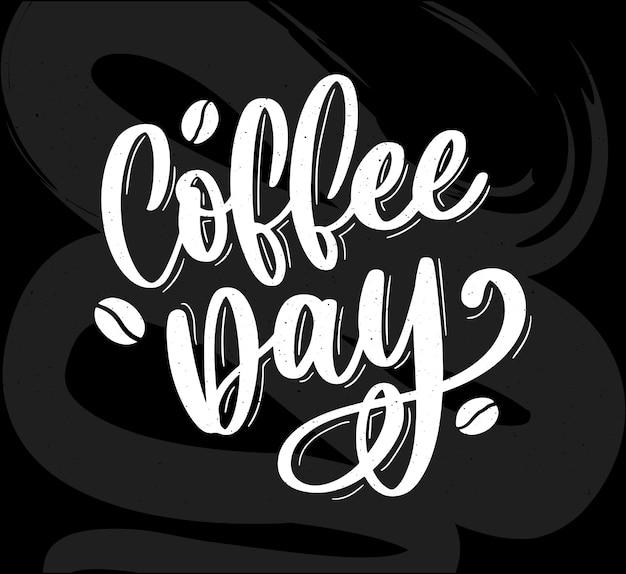 国際コーヒーデーのロゴ。世界のコーヒーの日ロゴアイコンイラスト