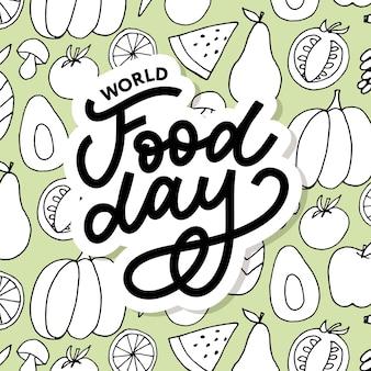 食品のシームレスパターンの世界食糧日レタリング