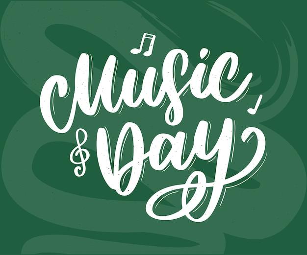Всемирный день музыки надписи