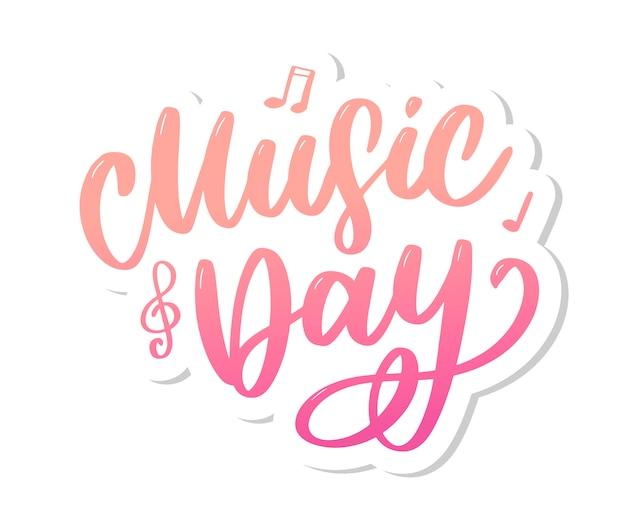 Всемирный день музыки надписи каллиграфия