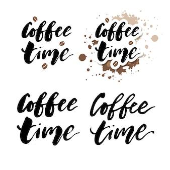 コーヒータイムフレーズ