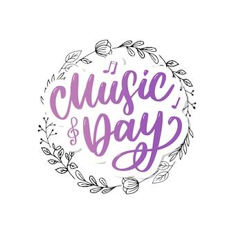ワールドミュージックの日レタリング書道