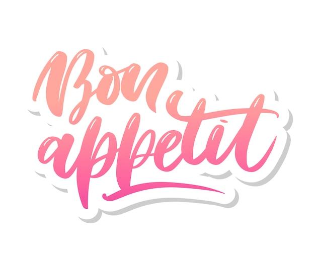 グラデーションピンク色のボナペティレタリング