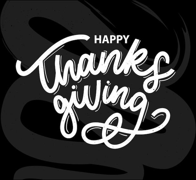 幸せな感謝祭ブラシ手レタリンググリーティングカード