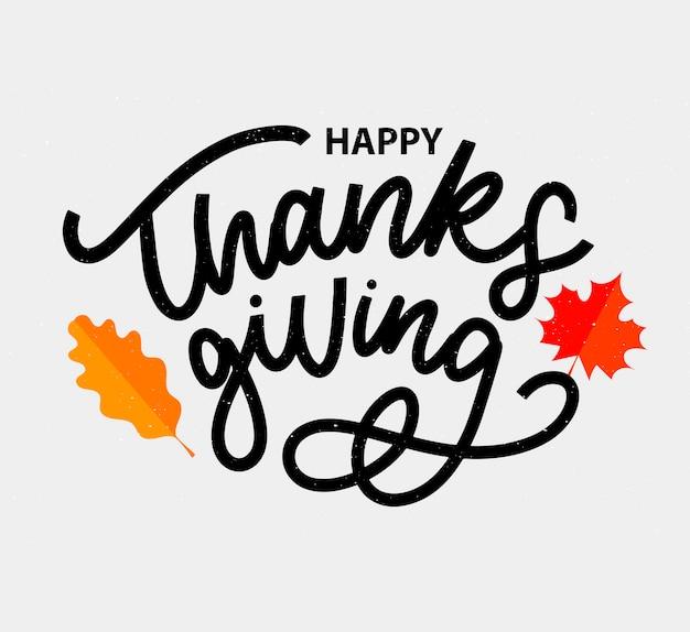 幸せな感謝祭ブラシ手レタリング