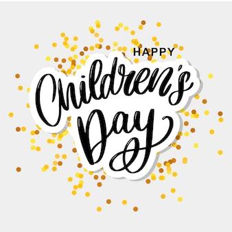 Детский день фон. счастливое детское звание. с днем защиты детей надпись.