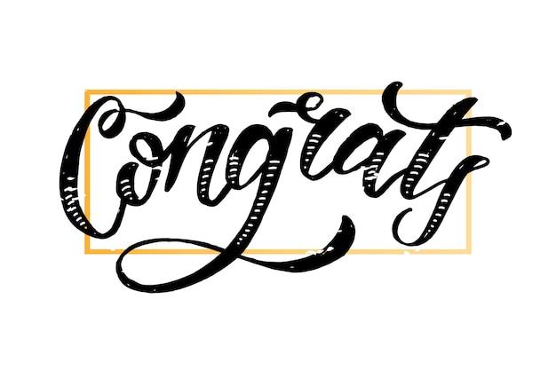 Поздравляю надписи каллиграфия кисть текст праздничная наклейка