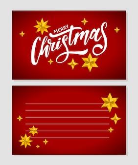 金色の星とビーズで飾られたメリークリスマス書道碑文