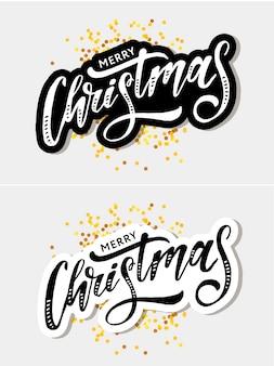 Рождественские надписи каллиграфия кисти текст праздничная наклейка золото