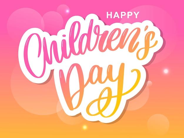 Детский день надписи. счастливое детское звание. с днем защиты детей надпись.