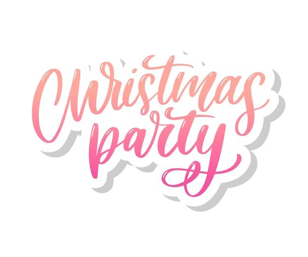 クリスマスパーティーグラデーションレタリング