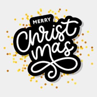 Счастливого рождества, золотые блестящие надписи