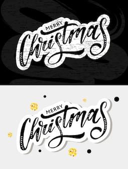 Рождественские надписи каллиграфия кисть текст праздник наклейка золото