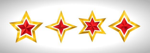 金色の星のイラスト