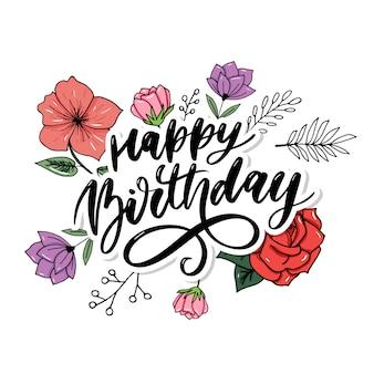 С днем рождения надписи каллиграфические кисти градиента стикер вектор
