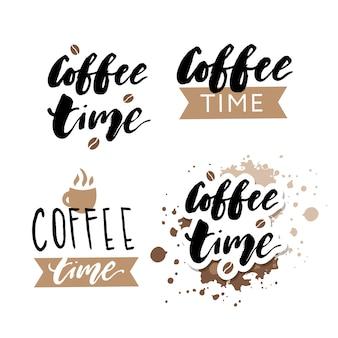 Это время кофе фраза