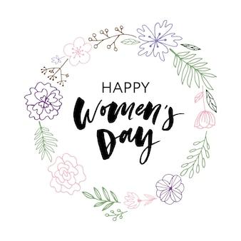 幸せな女性の日のはがき。