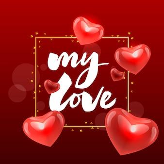 Ты моя любовь надписи