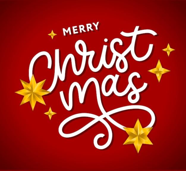 Счастливого рождества, золото, блестящие надписи дизайн.