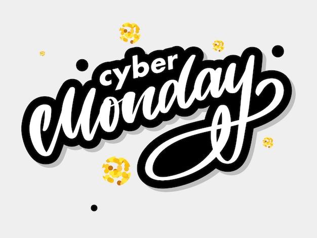 Кибер понедельник надписи