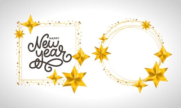 С новым годом. праздник векторная иллюстрация с надписью композиции с взрывом рождество