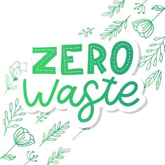 Ноль отходов. надпись текста эко зеленый иллюстрации.