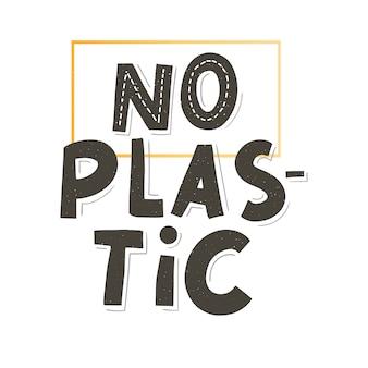 Нет пластика, отличный дизайн для любых целей. пластиковые отходы векторные иллюстрации.