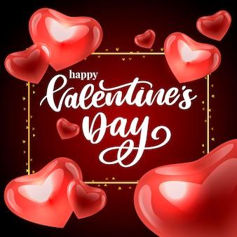 バレンタインデーの要素のバレンタインポスター、カード、バナー文字スローガン要素。タイポグラフィ愛の心