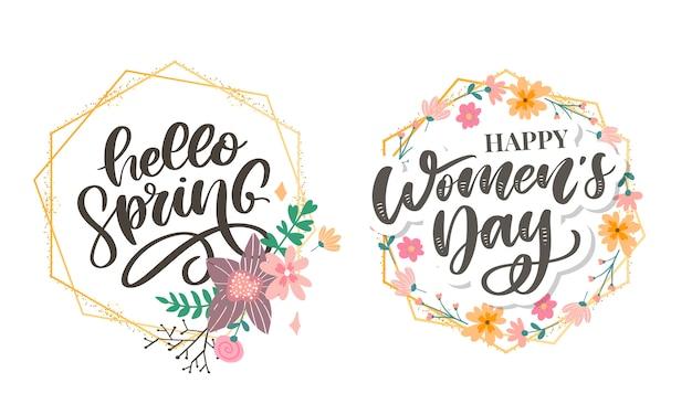 Март международный женский день