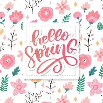 Привет весенние цветы текст надписи