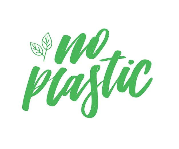 Нет пластика. ручной обращается надписи.